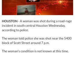 7-12-17 Texas Houston 1-0