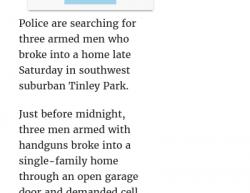 8-12-17 Illinois Tinley Park 0-3