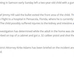 7-22-18 Alabama Samson 1-1