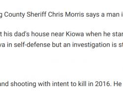 3-21-20 Oklahoma Kiowa 1-1